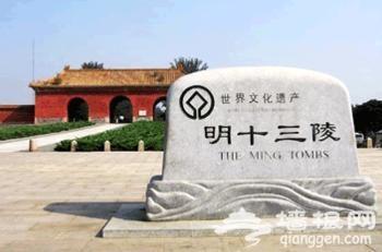 2013北京十三陵皇家庙会[墙根网]