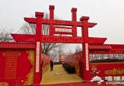 2013北京莲花池庙会
