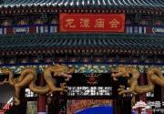 2013龙潭湖庙会全攻略