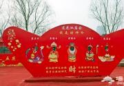 2013莲花池庙会全攻略