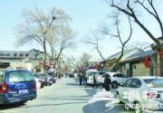 去护国寺街寻老北京记忆