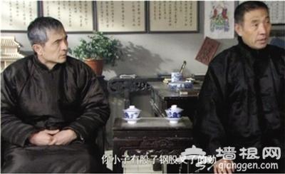 《全家福》北京话考蒙观众[墙根网]