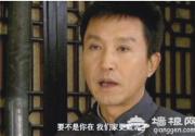 《全家福》北京话考蒙观众
