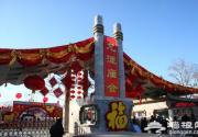 龙潭庙会 欢天喜地闹新春