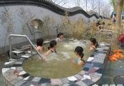 南宫旅游景区冬季温泉养生节活动