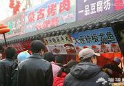 看看全国各地春节都有哪些庙会