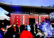 2013潭柘寺春节祈福活动