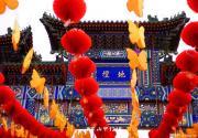 实拍:大年初二蛇年地坛庙会