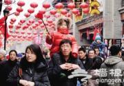 天津市民逛庙会 玩冰雪 过津味大年
