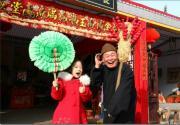 地坛庙会上的老北京