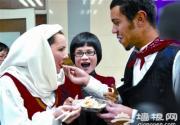 情人节到朝阳国际风情节吃饺子