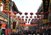 天津古文化街:元宵节味浓