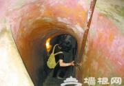 """北京焦庄户:""""人民第一堡垒"""""""