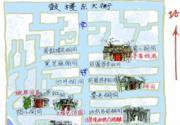 穿越南锣:闹市中寻幽探古