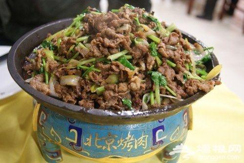 烤肉季饭庄 北京烤肉百年老字号[墙根网]