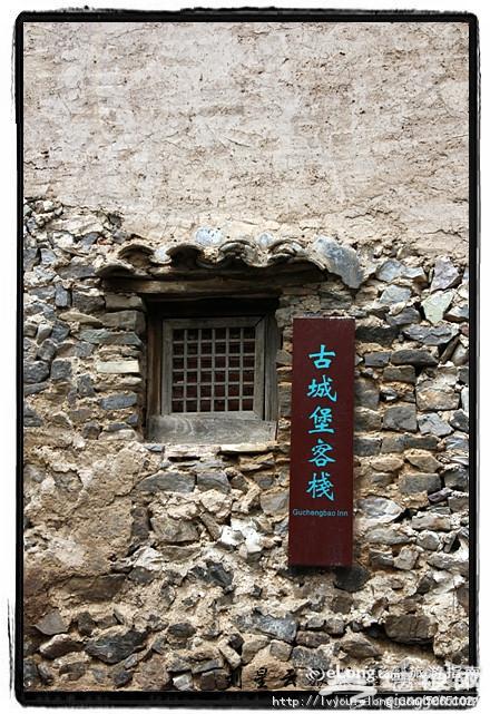 永定河两岸的中国历史文化名村[墙根网]