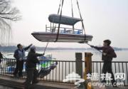 2013北海游船下水 即将开航迎客