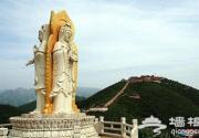 2013棋盘山民俗文化节(天仙庙山门庙)