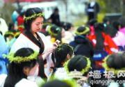 2013清明節 北京民俗文化活動盤點