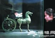 北京中华世纪坛世界艺术馆匈奴文化展开幕