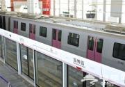 北京地铁14号线出园博园站B2口300米可入园