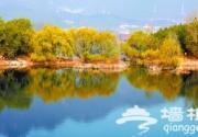春染雁栖湖 湖绿天蓝
