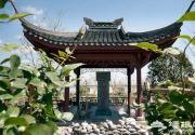 逛北京园博园 赏尽西湖美景