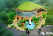 """北京园博园将现""""非常新加坡""""园"""
