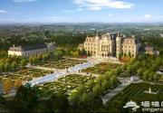 世界三大体系园林集聚北京园博园