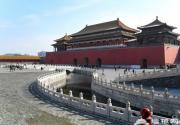 2013皇城國際旅游文化活動