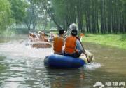 """北京自驾游""""东方莱茵河""""妫河"""
