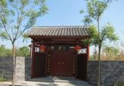 北京园博园遵义园摄影