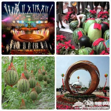 2013第二十五届大兴西瓜节将推采摘等活动