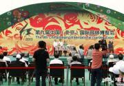 北京园博会今开幕 128个中外展园盛装迎宾客