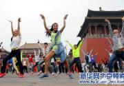 2013皇城國際旅游文化系列活動拉開帷幕