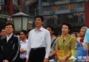 """""""5•19中国旅游日北京主题活动""""5月19日在前门举行"""