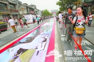前门大街铺开800米北京旅游长卷
