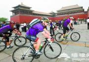 2013皇城國際旅游文化節啟動