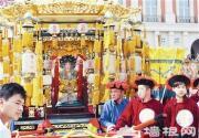 中国旅游日 海河文化游活动在津湾广场举行