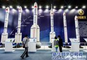 2013第十六届中国北京国际科博会展览会开展