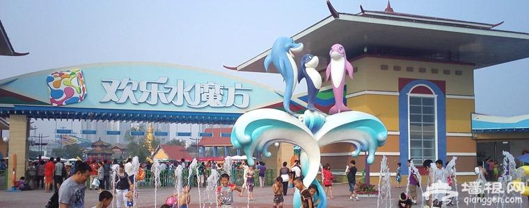 """2013欢乐水魔方""""海啸冲浪节"""""""