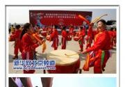 2013北京端午文化节延庆龙舟下水