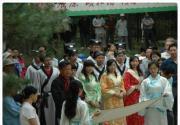 2013陶然亭公园端午文化活动10日举办