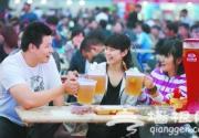 2013年北京顺义区燕京啤酒节拉开帷幕