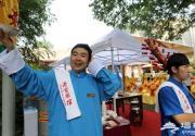 2013什刹海文化旅游节开幕 带你古今西城穿越游