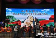 圣莲山老子文化节盛装亮相