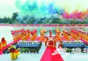 2013第五届北京端午文化节分别在延庆、顺义拉开帷幕