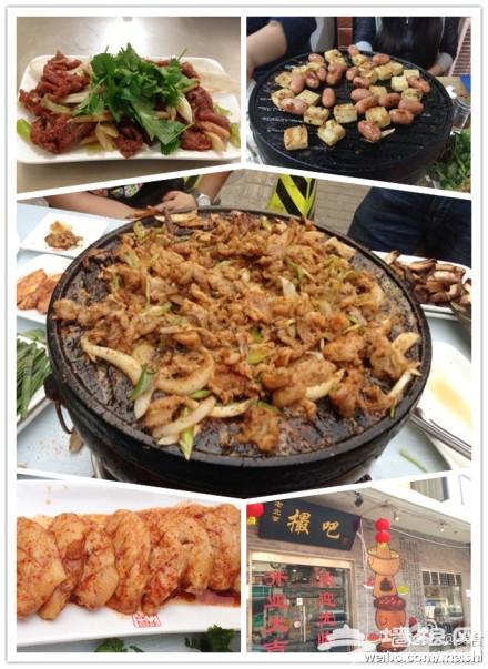 撮吧 吃老北京的炙子烤肉[墙根网]