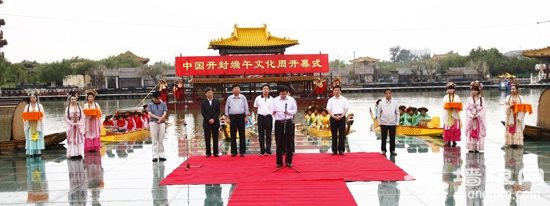 2013开封端午文化周在清明上河园盛大举行[墙根网]