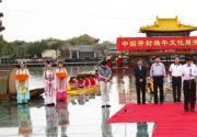 2013开封端午文化周在清明上河园盛大举行